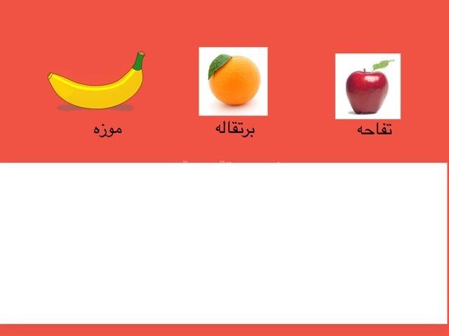 اختبار by Mona Alomair
