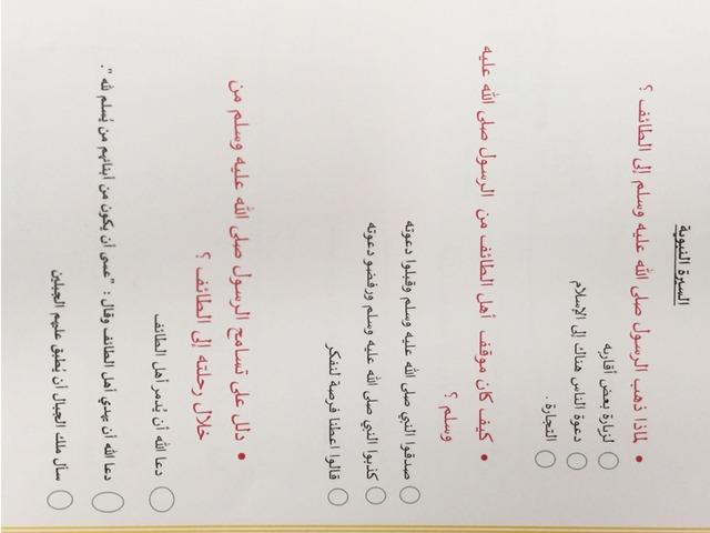 امتحان خامس ٢٠١٩ by Esmat Ali
