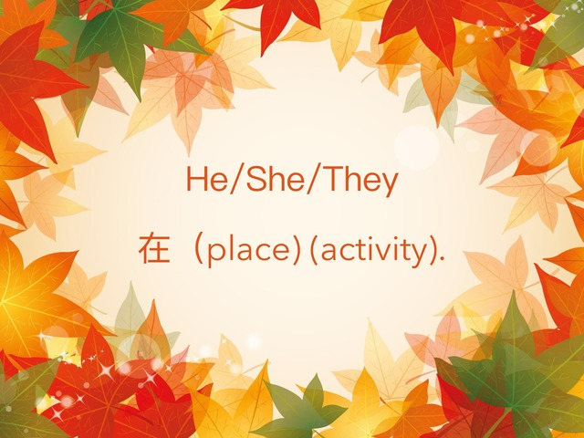 He/She 在( place) (activity). by Carina Sheppard