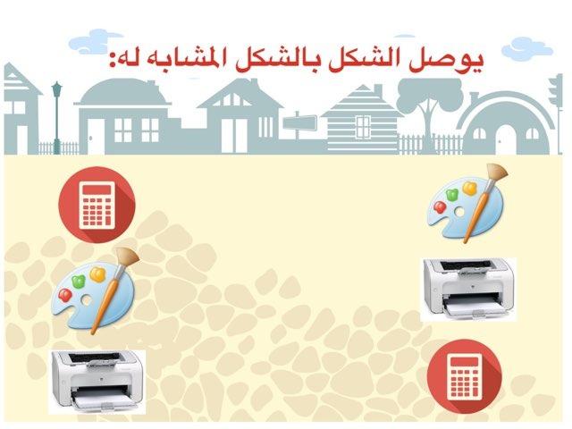 اهميه الحاسوب خبره الحاسوب by Nfoola Alenezy