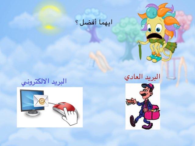لعبة 152 by Asma Hamad
