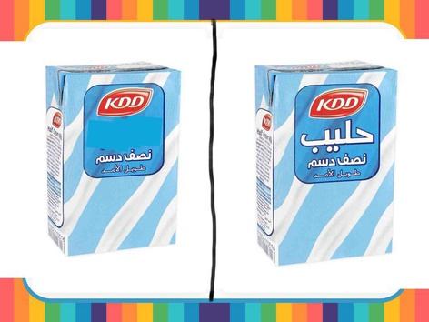 كلمة حليب by Anayed Alsaeed