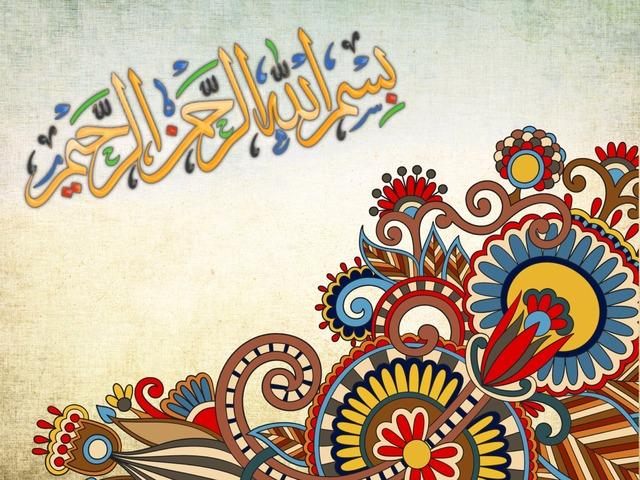 المدح والذم  by nosa nosa