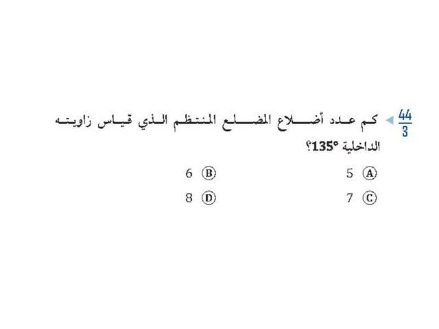 تحصيلي رياضيات٢ by Tahseeli Mawhobat