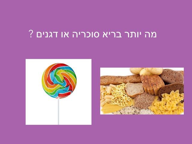 משחק  פירמידת המזון  by סלימאן שחאדה