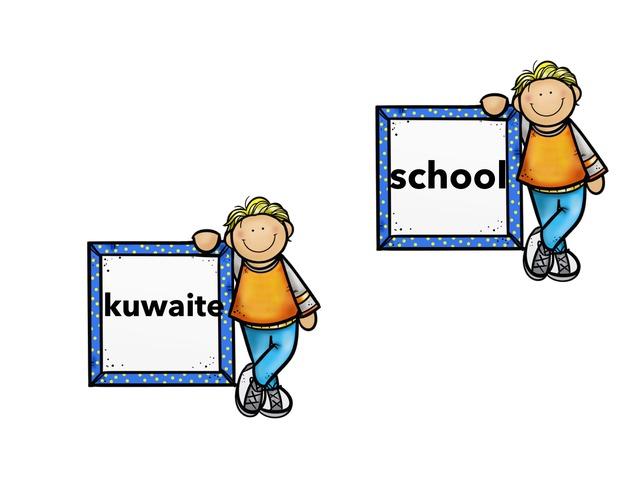 school by مشاعل السعيدي