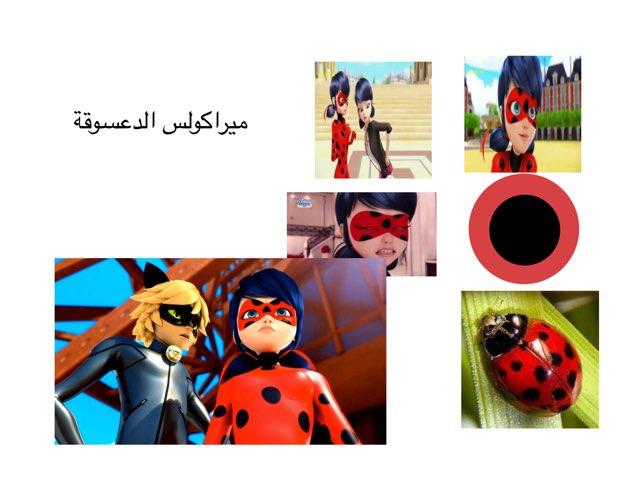 لعبة 2 by Mabarak Alalwi