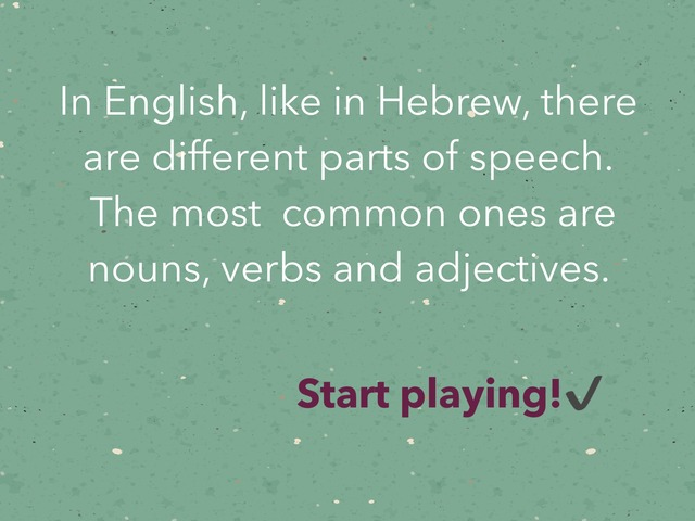 Parts Of Speech by Yuval Joseph