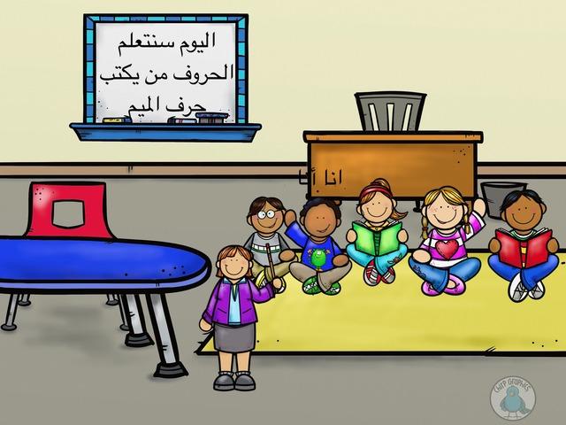 العب by jjfhtnj4j القرنيhxjfkfif