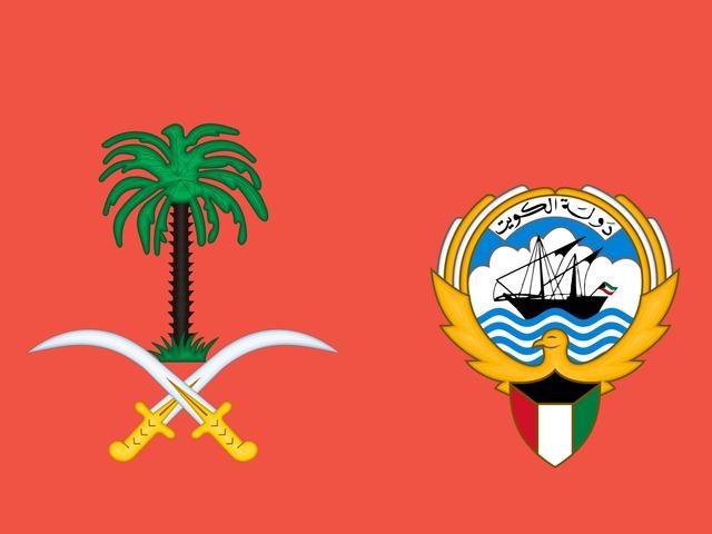 بلدي الكويت مسابقات by Zahra Ztb