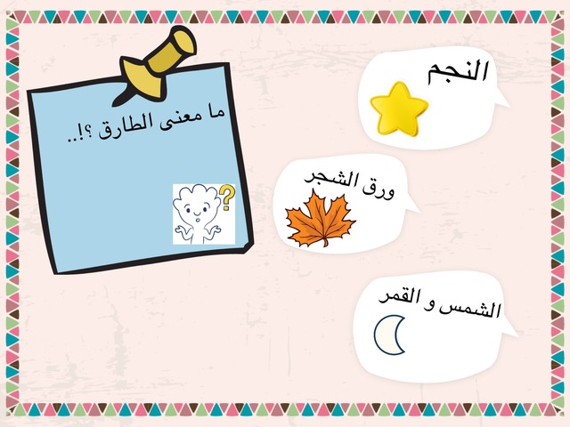 نوره  by ano0o0ry-09.hotmail