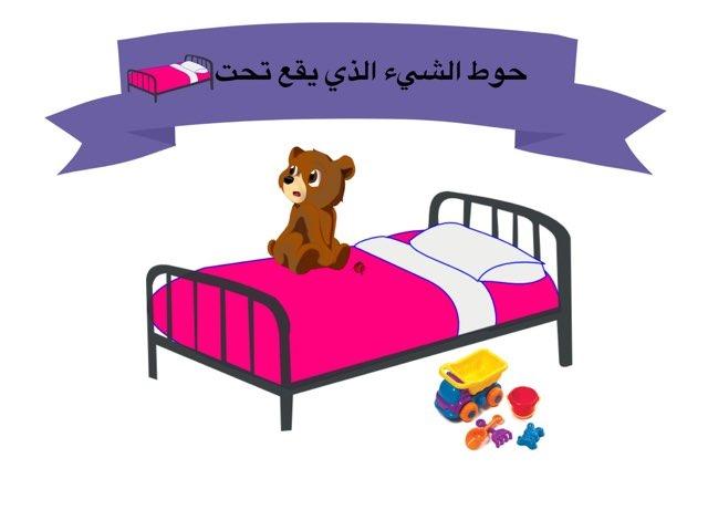 لعبة 129 by Noni Al3nezi