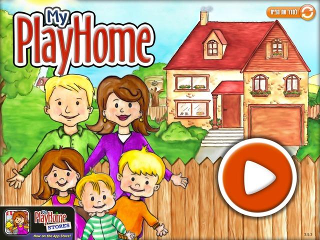 סרטון הדרכה My Play Home by מיכל מתנה