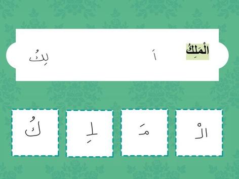 علم بلادي٢تحليل الكلمات by nouf alqahtani