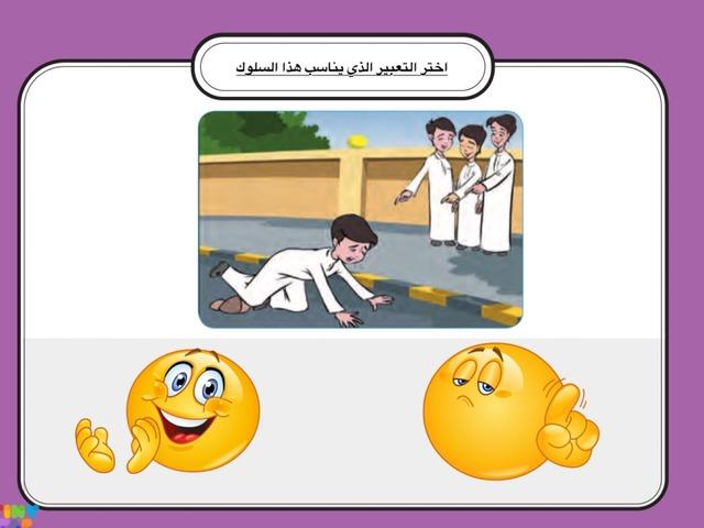 قوانين ولوائح المدرسة by خالد المطيري