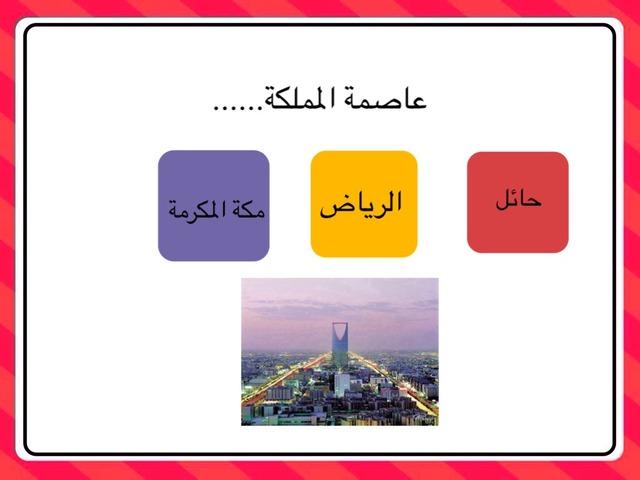 اجتماعيات by همسة شوق وحنين