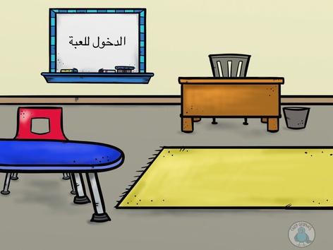 س by Sara Mohammed Otb