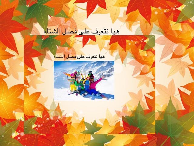 فصل الشتاء(2) by nor nor