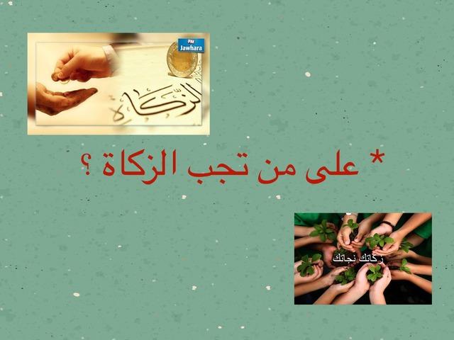 ال by مها العازمي