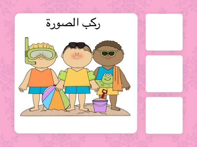 مظاهر الصيف by Anayed Alsaeed