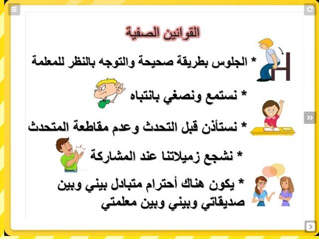 لعبة 92 by اللهم انا نسألك الهدايه