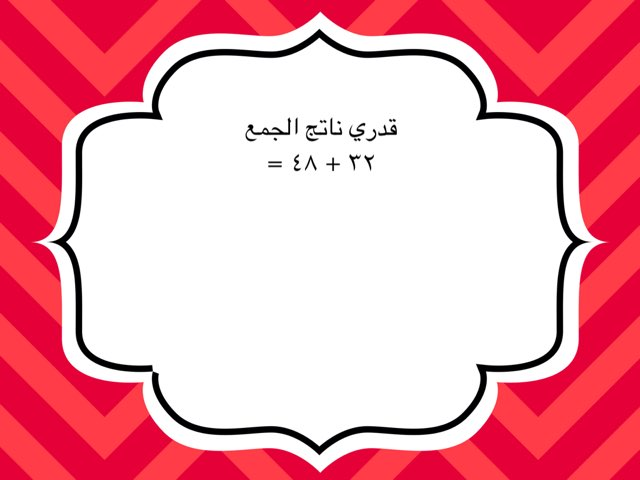 لعبة 23 by روان التريكي