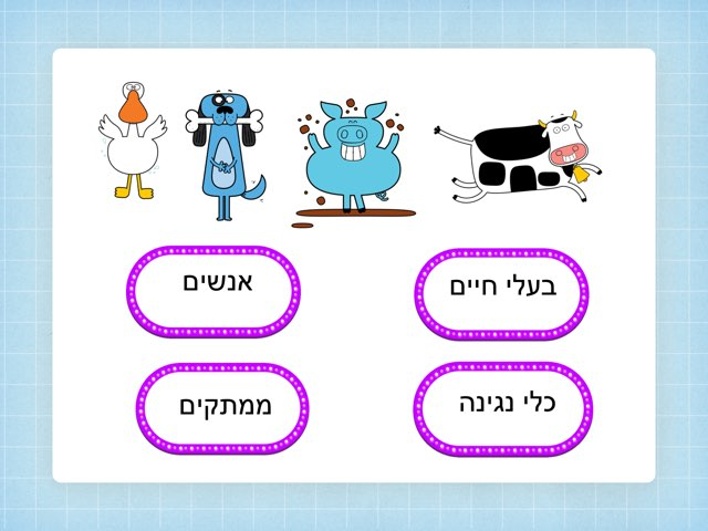 משחק 7 by Safi V Nadeen Halabi