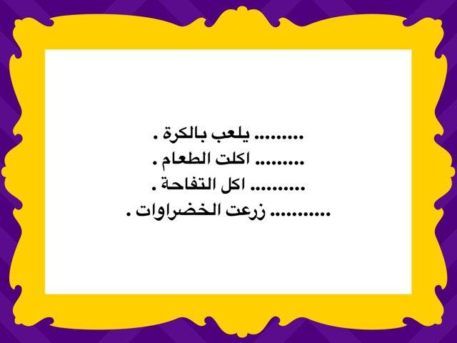 لعبة 172 by Manar Mohammad