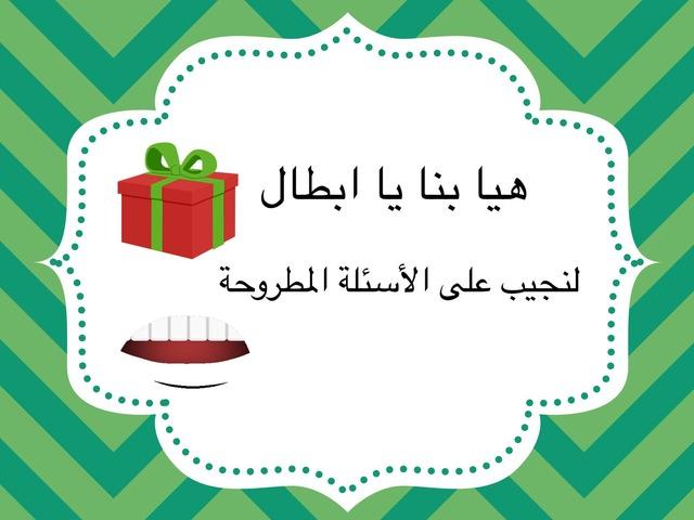 غلق ختامي  by Ali Ali