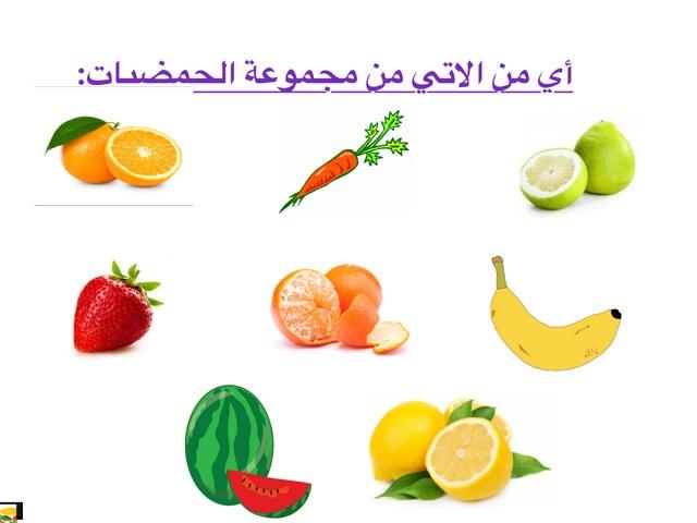 الحمضيات by Eman Boulos Haddad