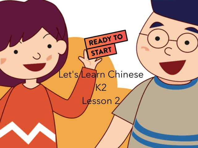 Let's Learn Chinese K2 Lesson 2 by Union Mandarin 克