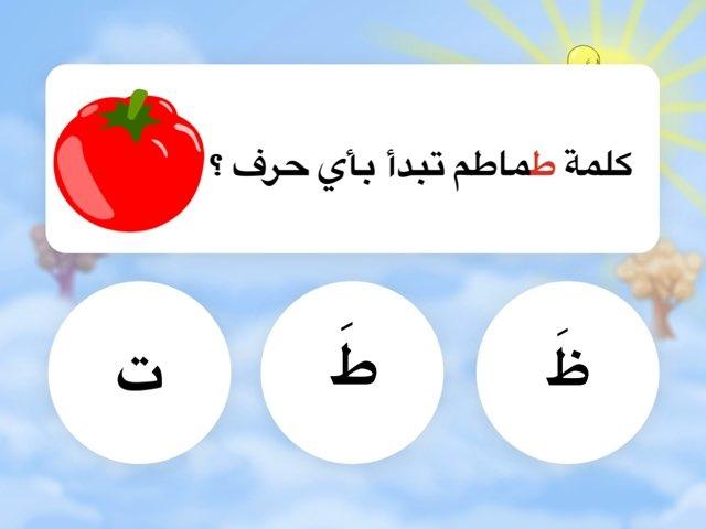 مراجعة by Noura Alshalahi