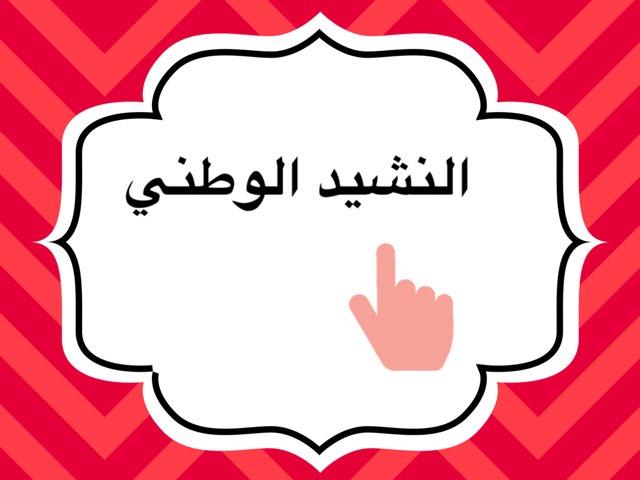لعبة 171 by عبدالعزيز الحناوي