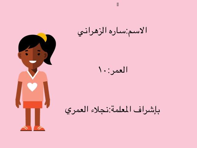 سجود السهو by سعدي الزهراني
