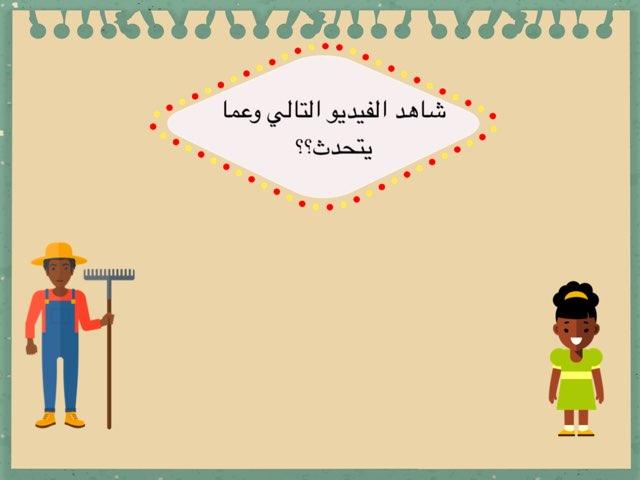 عامل النظافة by Retag Alshammari