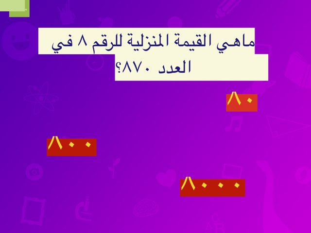 لعبة 17 by Gogo Salm