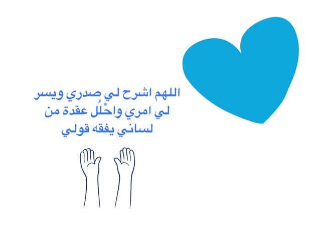 صلاة الجماعة by fa Alosaemi
