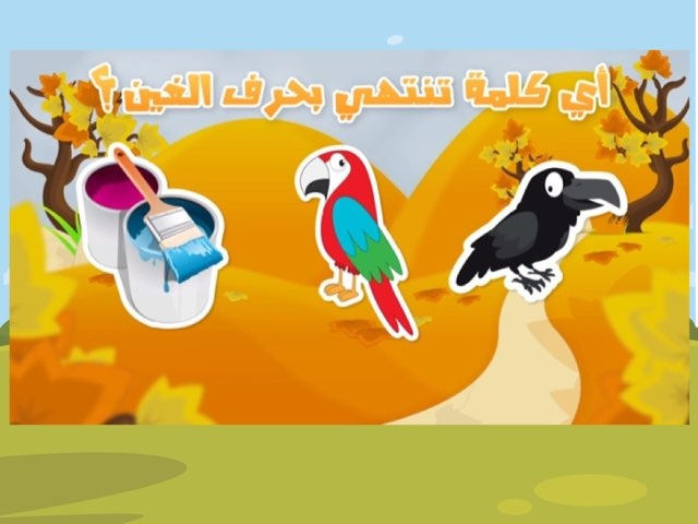 لعبة 158 by Noura Alshalahi