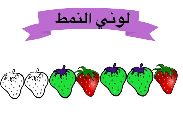 ظ by Noni Al3nezi