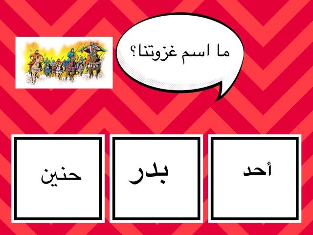 لعبة 101 by Fatema alosaimi