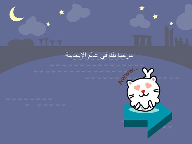 غ by Nooony Nooony