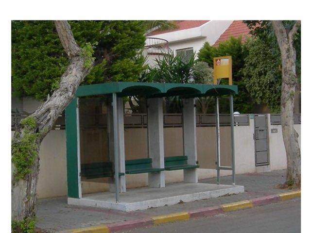 נסיעה באוטובוס by בית ספר לוטם