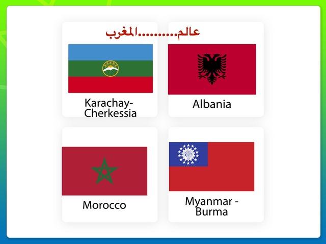 لعبة اعلام الدول by Hassan Kasmi