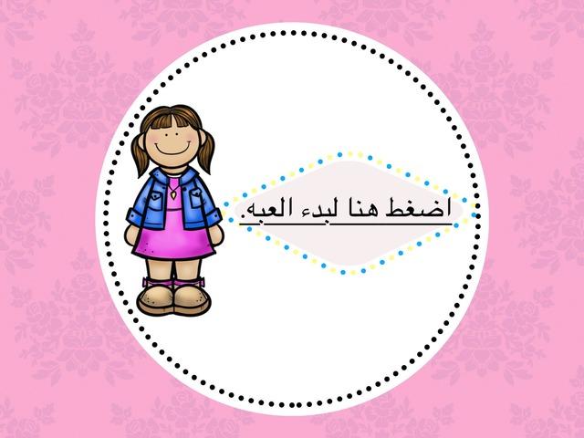 قواعد البيانات by ساره بنت عبدالله