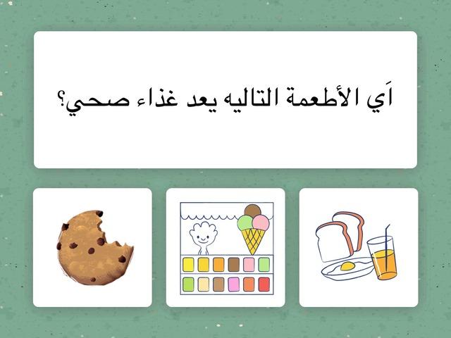 التصنيف by زهرة التوليب
