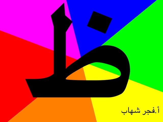 ظ by Fay Fayoo