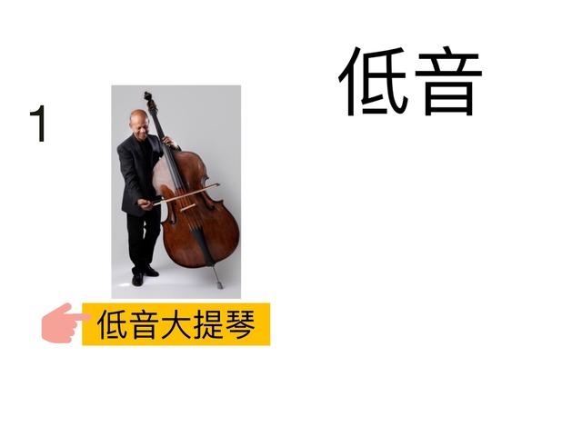 2A樂器0306 by Li Kayan