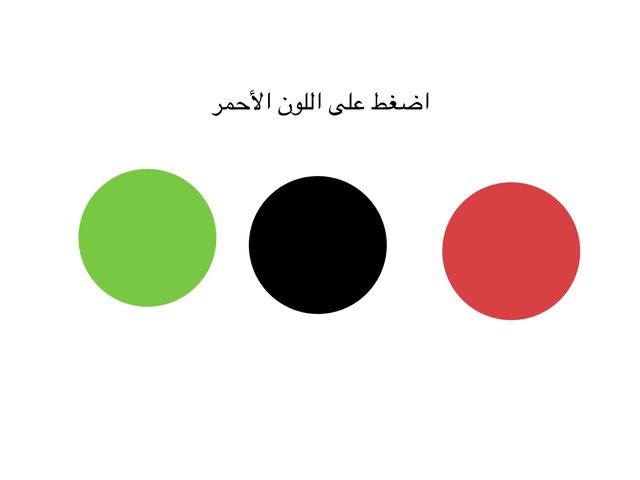 الأشكال by פרג עמראני