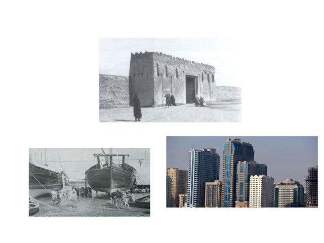 الكويت قديما by Hanna soroor