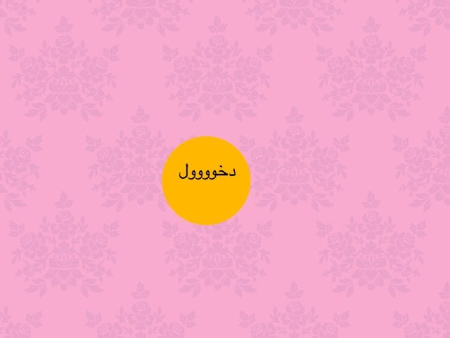 الأمل by Amal Alsubaie